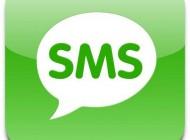فرستادن SMS بدون افتادن شماره تلفن