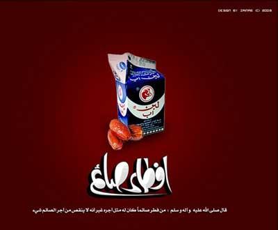 عکس حرم خانم زینب