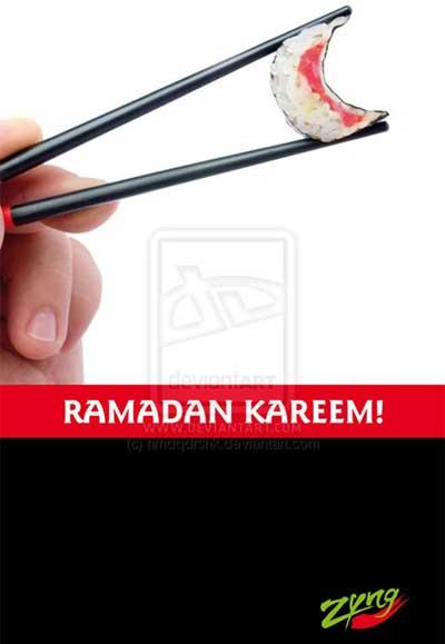عکسهای تبلیغاتی با الهام گرفته از ماه رمضان