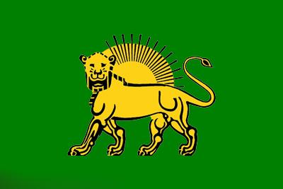 عکس هایی از پرچم های ایران ازشروع تاریخ تا کنون!