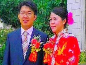 پول دارترین زن آسیایی + عکس