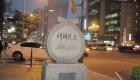 عکس خیابان تهران در سئول کره جنوبی