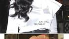 عکس هایی جالب از دختر پادشاه عربستان
