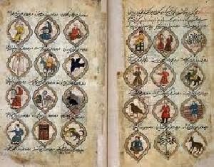سرنوشت خواندنی زن دعا نویس فاسد!!