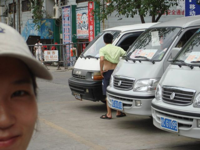 مد لباس جدید و خنده دار مردانه در چین