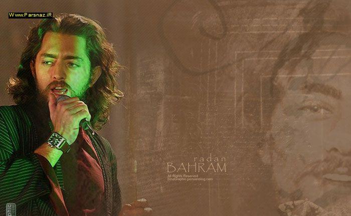 عکس های متفاوت از بهرام رادان