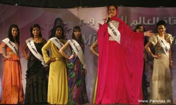 عکس هایی از برگزاری زیباترین زنان عرب