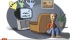 ارواح در سریالهای ماه رمضان + كاریكاتور خنده دار
