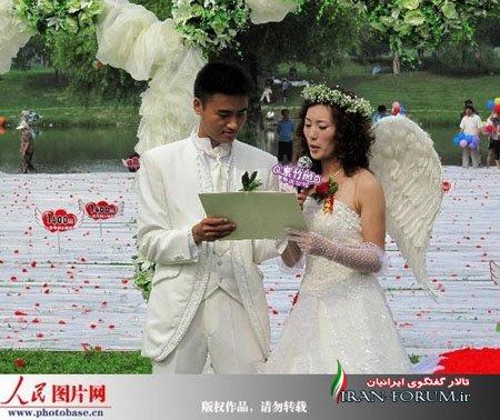 تصاویری از بلند ترین لباس عروس جهان