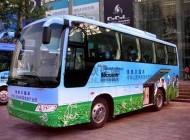 فرق بین اتوبوس مدارسه ژاپن و پا کستان