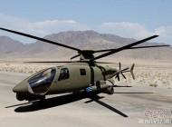 معرفی سریعترین هلیکوپترهای جهان+ عکس