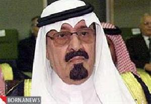 جنجال آفرینی ظاهر عادله دختر پادشاه عربستان  + عکس