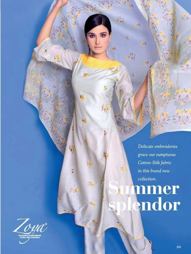 مدل جدید لباس تابستانه