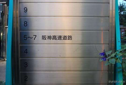 عکس هایی اتوبانی كه از وسط یک ساختمان می گذرد !!