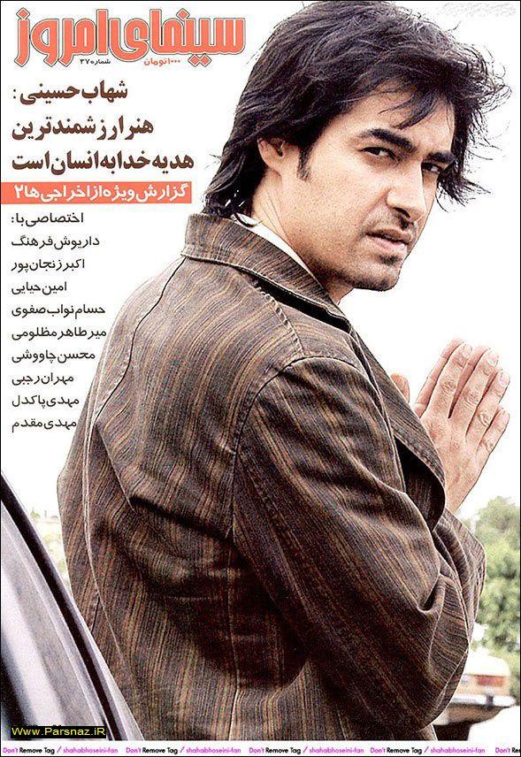 عکس های شهاب حسینی روی جلد مجلات