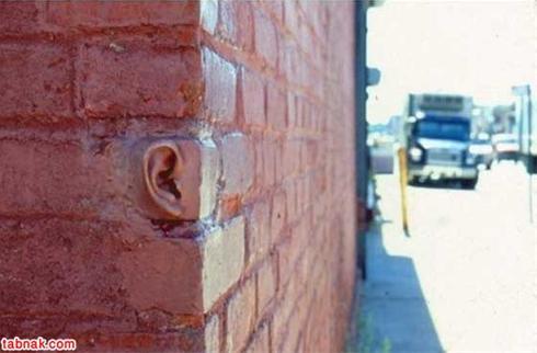 اینجاست که میگن دیوار گوش داره همینه