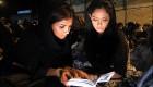 عکس هیی جالب از مراسم شب قدر