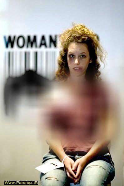 دختران فروشی در اسرائیل + عکس