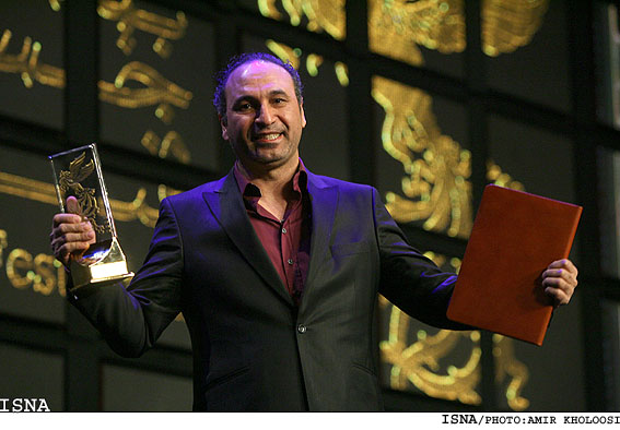 مراسم اختتامیه بیست و نهمین دوره جشنواره فیلم فجر