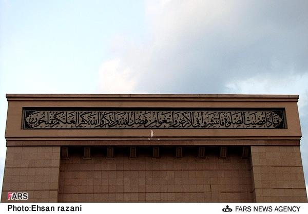 مسجد صورتی پوترا مالزی با معماری اصیل ایرانی + عکس