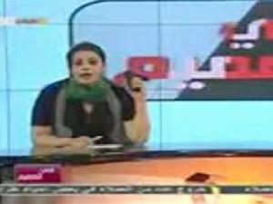 اقدام بسیار جالب گوینده زن تلوزیون لیبی