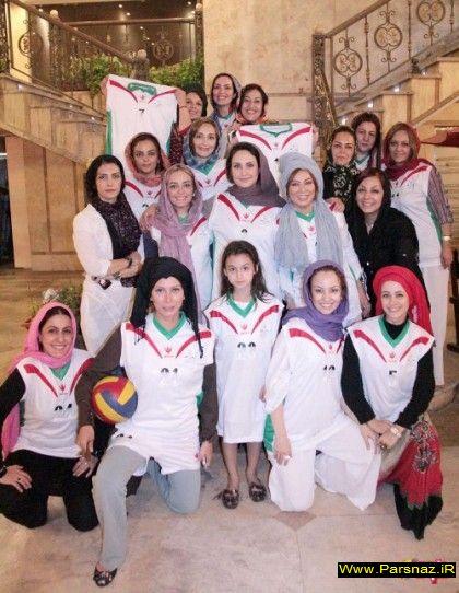 ستارگان زن سینمای ایران درزمین والیبال + عکس