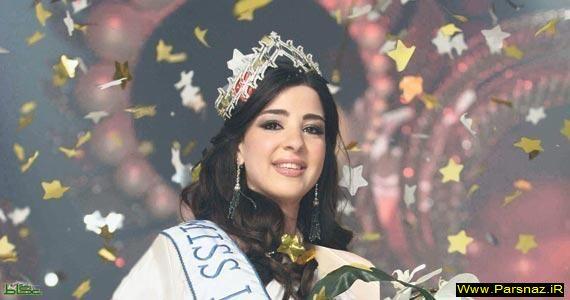 دختری 22 ساله جذاب ترین دختر در لبنان شد!! + عکس