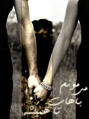 کارت پستال های جدید زیبای عاشقانه