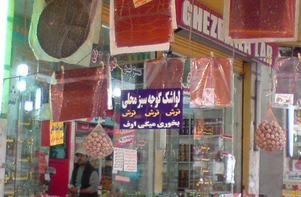 سوژه های خنده دار ایرانی + (عکس)