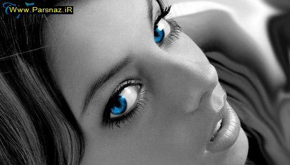 عکسهای جالب از جذاب ترین زنان چشم آبی