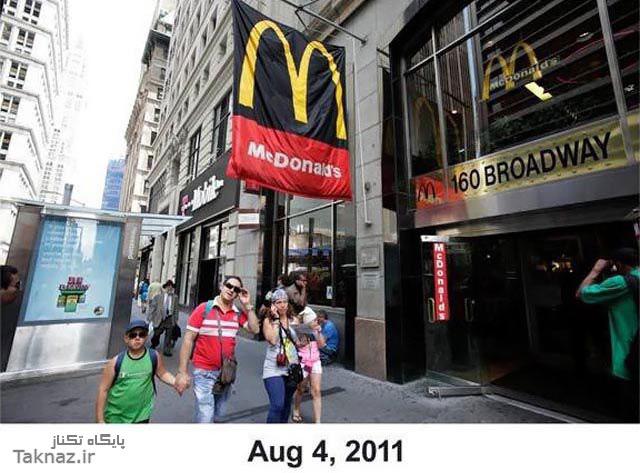 گزارش تصویری از مقایسه ای از حادثه 11 سپتامبر بعد از 10 سال