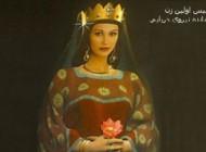 اولین فرمانده زن ایرانی چه کسی بود؟ + تصویر