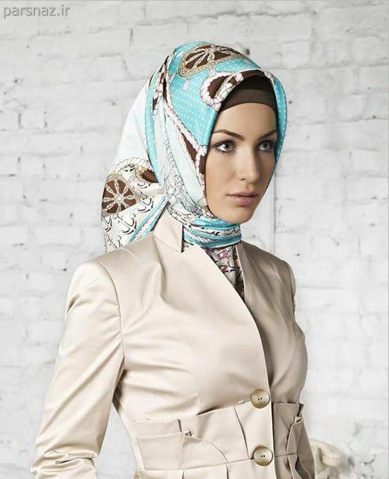 مدل روسری های جدید بسیار شیک