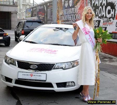 www.parsnaz.ir - عکسهای انتخاب دختر شایسته رادیو و تلویزیون روسیه