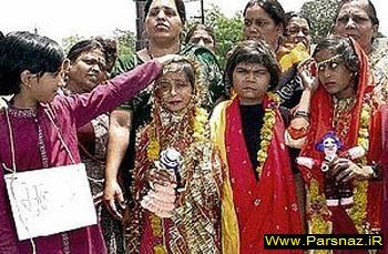 ازدواج عجیب و باور نکردنی دو دختر با قورباغه +تصویر