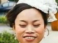 منفورترین زن چین را بشناسید + تصویر