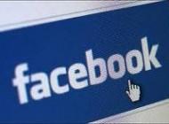 5 چیزی که نباید در فیس بوک پست کنی