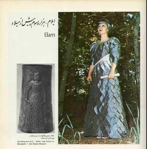 تاریخچه لباس زنان ایرانی + عکس