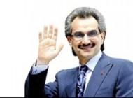 افشای فساد اخلاقی این شاهزاده!! + عکس