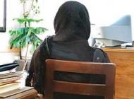 پایان زندگی دختر اسیدپاش در زندان