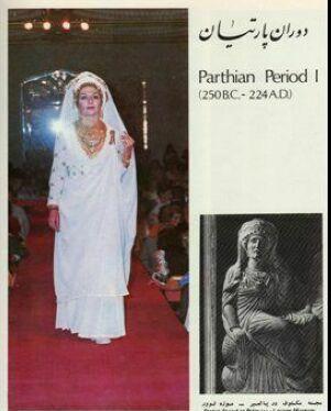 www.parsnaz.ir - تاریخچه ی لباس زنان ایرانی + عکس