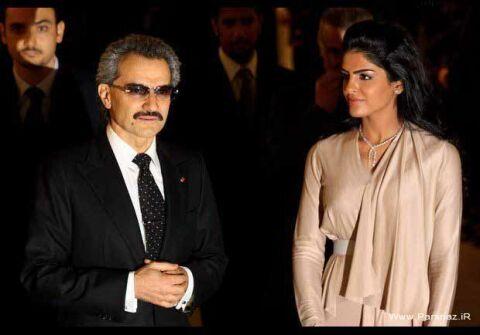 امیره الطویل زن موفق عربستان + عکس
