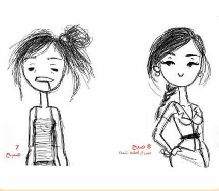 عکس چهره خانم ها بعد از خواب + طنز