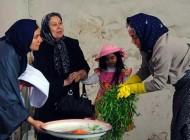 فیلم جدید میگرن (ایرانی)