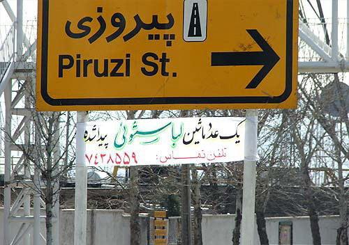 جالب ترین سوتی های ایرانی را ببینید و فقط بخندید