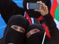 عکس هایی از تماشاگران زن عربی فوتبال
