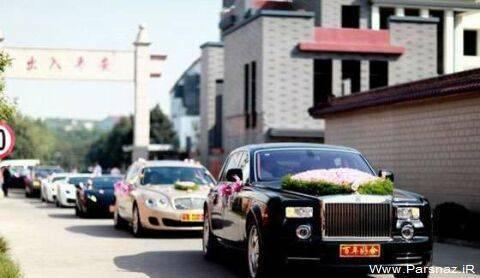 عکسهای دیدنی از مراسم عروسی 2 خانواده ثروتمند
