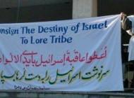 سرنوشت اسراییل را باید به لرها سپرد + عکس