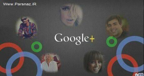 این خواننده زن، محبوبترین فرد گوگل پلاس است!!