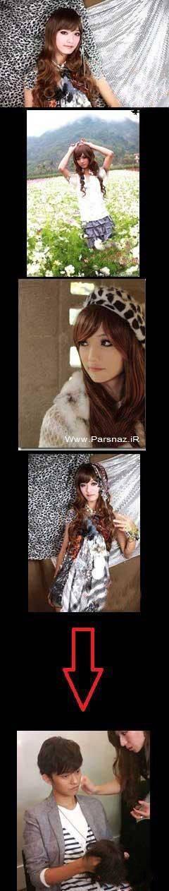 www.parsnaz.ir - باور می کنید این دختر، پسر باشد + عکس